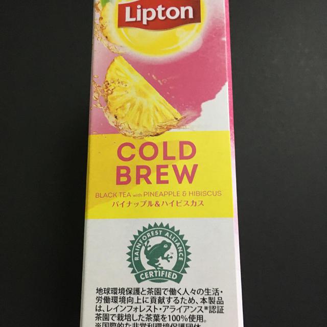 Unilever(ユニリーバ)のリプトン コールドブリュー  パイナップル&ハイビスカスティ ピローバッグ 紅茶 食品/飲料/酒の飲料(茶)の商品写真