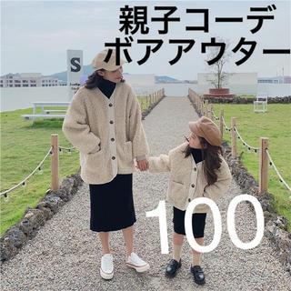 ZARA - 韓国子ども服 もこもこふわふわボアキッズアウター オフホワイト サイズ100