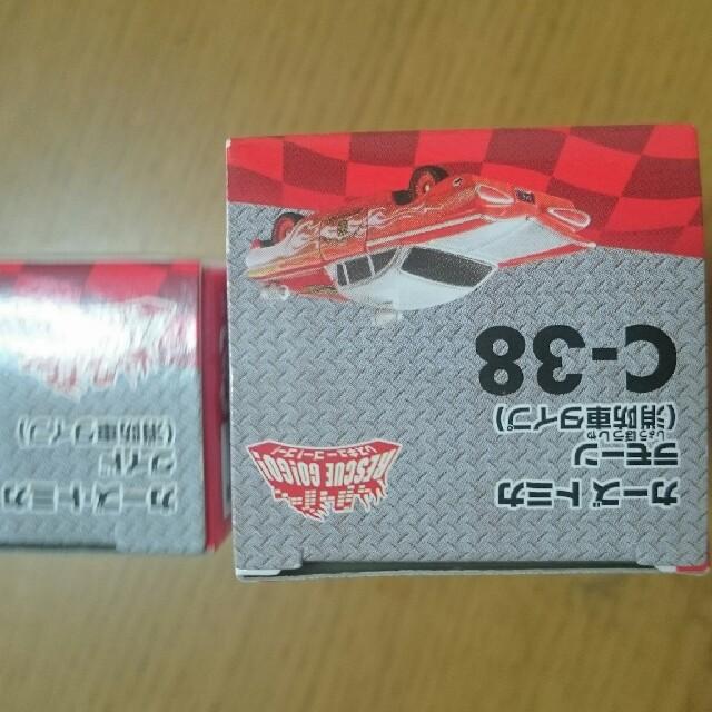 Takara Tomy(タカラトミー)のトミカ ディズニー エンタメ/ホビーのおもちゃ/ぬいぐるみ(ミニカー)の商品写真