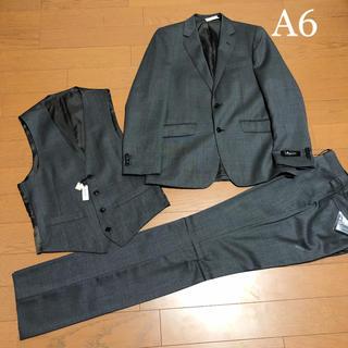 大丸 - 【新品未使用タグ付】メンズ 年中 スリーピース スーツ A6 グレー 灰