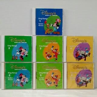 Disney - 【未開封品あり】 DWE ディズニーえいご CD7枚 シングアロング
