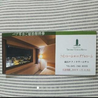 横浜 テクノタワーホテル ペア平日ご宿泊招待券 八景島 シーパラダイス 宿泊