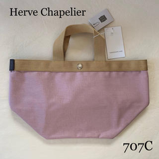 Herve Chapelier - 未使用 エルベシャプリエ トゥモローランド 707/C 舟型トート