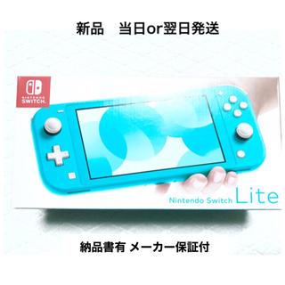 Nintendo Switch - 当日or翌日発送 ニンテンドースイッチライト ターコイズ