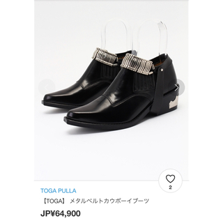 トーガ(TOGA)のTOGA  PULLA★2wayレザーシューズ(ローファー/革靴)