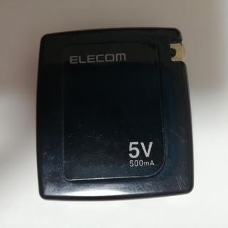 エレコム(ELECOM)の[ジャンク] アダプタ充電器 ELEcom 5V 500mA(その他)