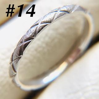 k10  ホワイトゴールド デザインリング(リング(指輪))