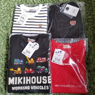mikihouse - 120セット