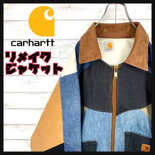 カーハート(carhartt)の【希少】カーハート☆ワンポイントロゴ入りダックアクティブジャケット ビッグサイズ(ブルゾン)