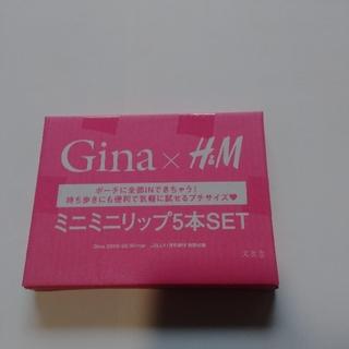 エイチアンドエム(H&M)のH&M エイチアンドエム ミニミニリップ5本セット(口紅)