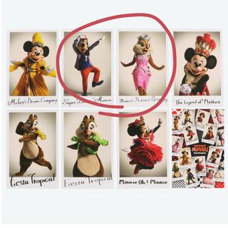 ディズニー(Disney)のベリーベリーミニー ポストカード(写真/ポストカード)