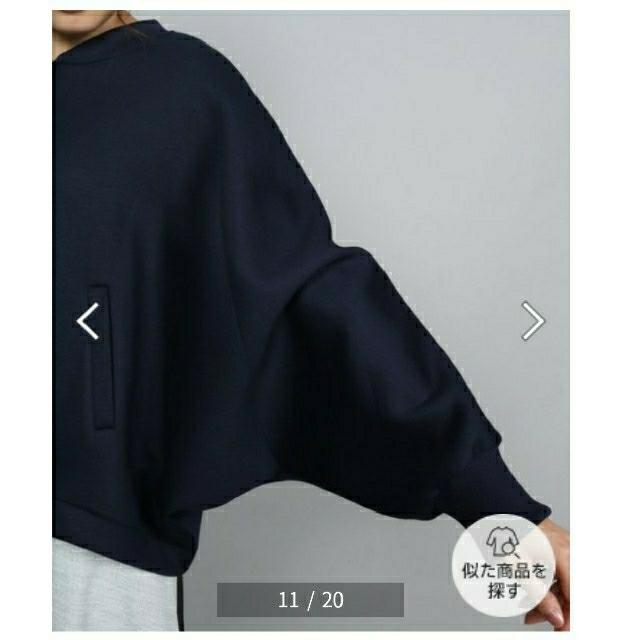 SCOT CLUB(スコットクラブ)のバックフリル ボンディング ブルゾン レディースのジャケット/アウター(ブルゾン)の商品写真