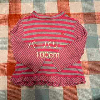 バーバリー(BURBERRY)のバーバリー トレーナー 100cm(Tシャツ/カットソー)