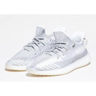 adidas - yeezy boost 350 v2 static 26cm
