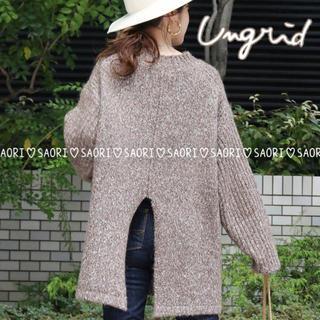 Ungrid - Ungrid【新品タグ付】ボトルネックバックスリットニット★TODAYFUL