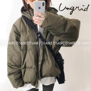 Ungrid - ungrid【新品タグ付】ボリュームショートダウン ★TODAYFUL
