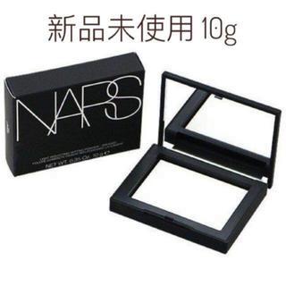 NARS - 新品 NARSナーズライトリフレクティングセッティングパウダープレスト10g