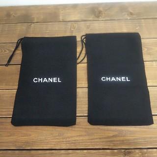 シャネル(CHANEL)のシャネル CHANEL くつ袋 シューズ袋(その他)