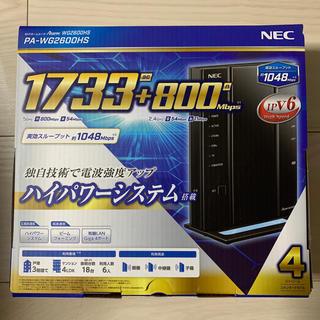 NEC - ほぼ新品 NEC aterm PA-WG2600HS WiFiルーター