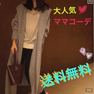 新品未使用♡春に向けママコーデ♡大人気フード付きロングカーディガン(カーディガン)