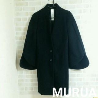 MURUA - 【本日削除/最終値下げ】MURUA  袖広がり アウター