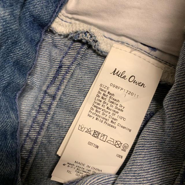 Mila Owen(ミラオーウェン)のミラオーウェン  デニムセットアップ M レディースのレディース その他(セット/コーデ)の商品写真