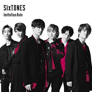 SixTONES デビュー CD
