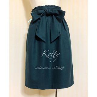 ketty - ケティ ✽ ウエストリボンスカート ✽ 日本製