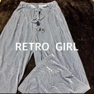 RETRO GIRL - ガウチョパンツ ベロア
