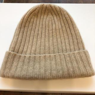 ユナイテッドアローズ(UNITED ARROWS)のユナイテッドアローズ 帽子 ニット帽(ニット帽/ビーニー)