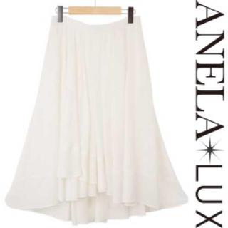 アネラリュクス(ANELALUX)のアネラリュクス フレアドレープスカート ANELA LUX 新品 アンミカ 白(ひざ丈スカート)