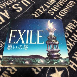 エグザイル(EXILE)のEXILE【願いの塔】(ポップス/ロック(邦楽))