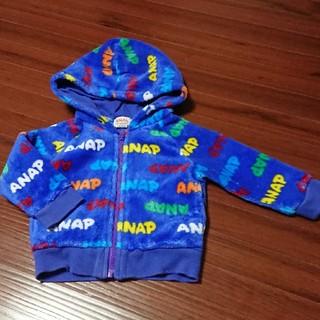 アナップキッズ(ANAP Kids)のANAPkidsロゴロゴボアパーカー 80(ジャケット/コート)