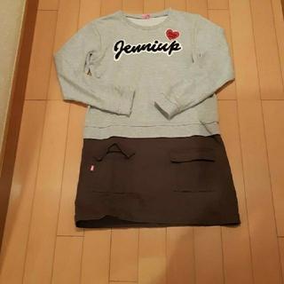 ジェニィ(JENNI)のジェニィJenniグレー×カーキ長袖ワンピース160サイズ(ワンピース)