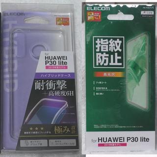 エレコム(ELECOM)の2セットHUAWEI P30 lite 用 ケースとフィルム902+671(Androidケース)