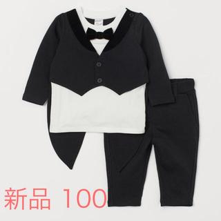 エイチアンドエム(H&M)の男の子 フォーマル スーツ タキシード シャツ ズボン パンツ セットアップ(ドレス/フォーマル)