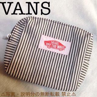ヴァンズ(VANS)の ⭐️新品⭐️【VANS バンズ】ダブルZIPポーチ★付録❗️(ポーチ)