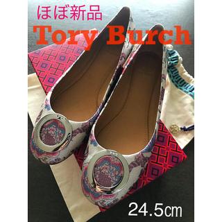 Tory Burch - 【ほぼ新品✨】華やかフラットシューズ♡トリーバーチ ※即決お値引き可
