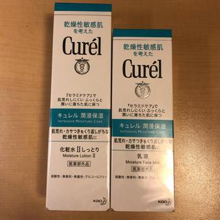 Curel - 新品・未使用・未開封 キュレルⅡ×乳液セット
