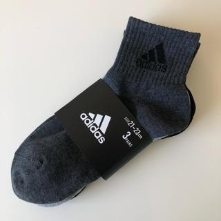 adidas - アディダス ソックス 靴下 3点セット
