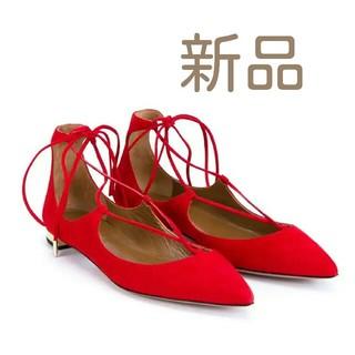 DEUXIEME CLASSE - ◆新品未使用◆定価77000円 AQUAZZURA  Flat 38