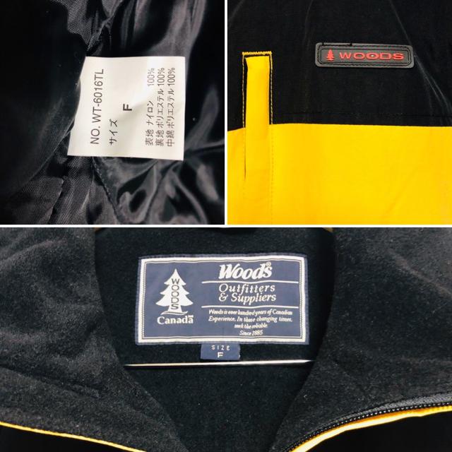 WOODS ウッズ 2トーン マウンテンパーカー(イエロー×ブラック) レディースのジャケット/アウター(その他)の商品写真