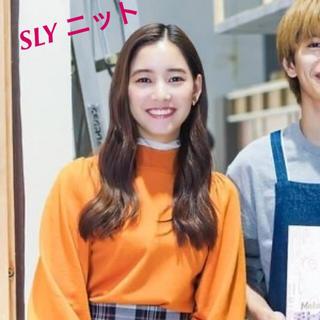 SLY - モトカレマニア 新木優子 ニット パフスリーブハイゲージトップス