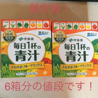 伊藤園 - 安心安全の国産 伊藤園 毎日一杯の青汁 6箱120包入りさわやかフルーツミックス