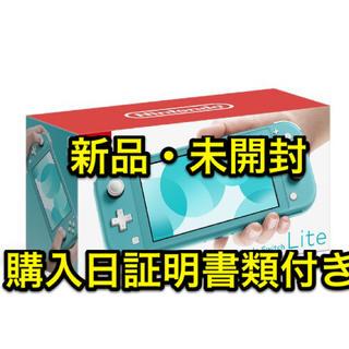 任天堂 - Switch Lite