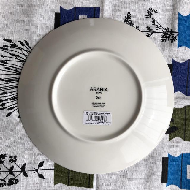 ARABIA(アラビア)の【たまちゃん様専用】アラビア アベック 24h 20㎝プレート 2枚 インテリア/住まい/日用品のキッチン/食器(食器)の商品写真