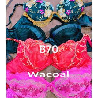 ワコール(Wacoal)のWacoal ブラジャーセット B70(ブラ&ショーツセット)