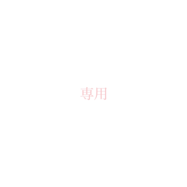 snidel(スナイデル)のaya様専用 レディースのワンピース(ミニワンピース)の商品写真