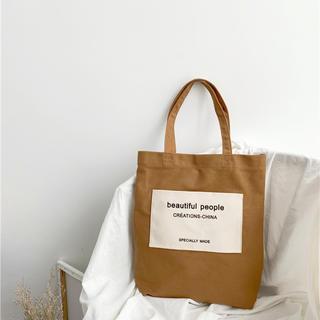 ビューティフルピープル(beautiful people)のCreations logo tote bag(トートバッグ)