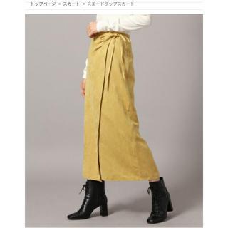LOWRYS FARM - ローリーズファーム スエードラップスカート